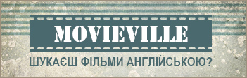 Movieville