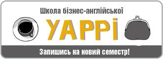 Yappi