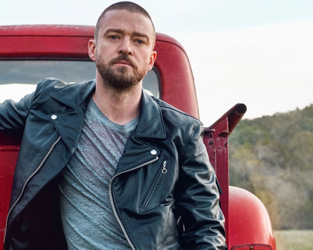 Sing and Learn: Justin Timberlake – Supplies