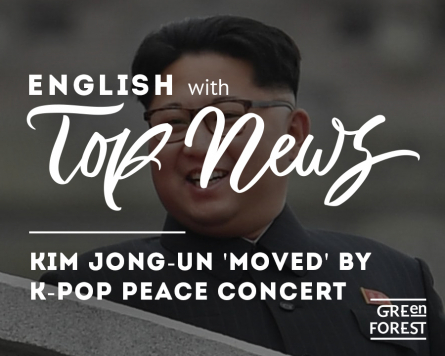 Top News: Kim Jong-un 'moved' by K-pop peace concert