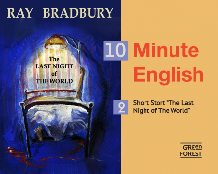 "10 Minute English – 2. Short Story ""The Last Night of The World"""