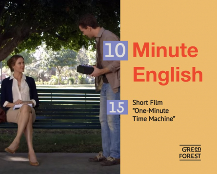 "10 Minute English – 15. Short Film ""One-Minute Time Machine"""