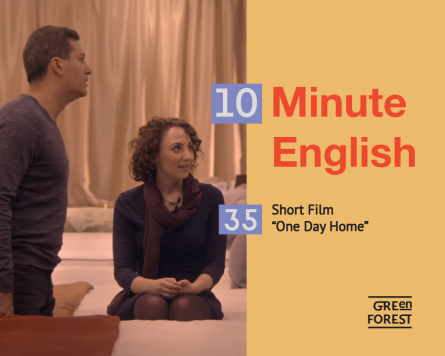 "10 Minute English – 35. Короткометражка ""One Day Home"""