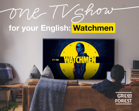 One TV show for your English - серіал Watchmen
