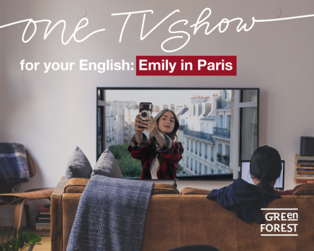 One TV show for your English - серіал Emily in Paris