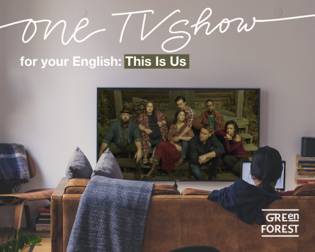 One TV show for your English - серіал This Is Us