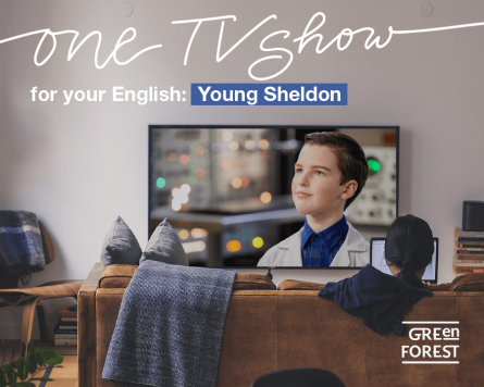 One TV show for your English - серіал Young Sheldon
