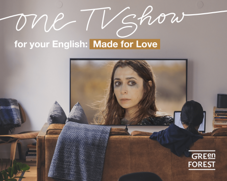 One TV show for your English - серіал Made for Love