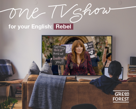 One TV show for your English - серіал Rebel