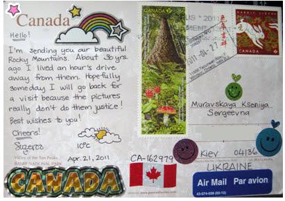 Пример открытки на английском языке из путешествия, днем