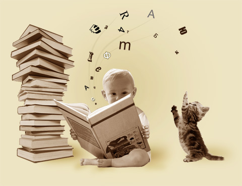 Картинки по запросу О чтении…